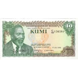 Kenia 10 Shilingi. 1978. 01-07. SC. PIK. 16