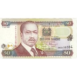 Kenia 50 Shilingi. 1999. SC. PIK. 36 a