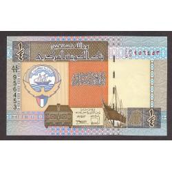 Kuwaid ¼ Dinar. 1968. SC. PIK. 23