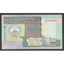 Kuwaid ½ Dinar. 1968. SC. PIK. 24