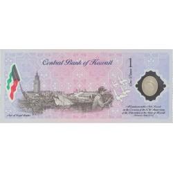 Kuwaid 1 Dinar. 2001. 26-02. SC. PIK. CS2