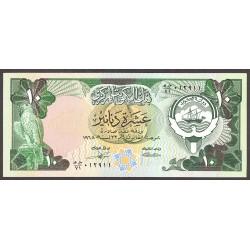 Kuwaid 10 Dinar. 1978. SC. PIK. 15 a