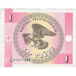 Kyrgyzstan 1 Tyiyn. 1993. SC. PIK. 1