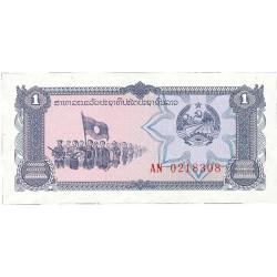 Laos 1 Kip. (s/f). SC. PIK. 25 a
