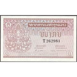 Laos 1 Kip. 1962. SC. PIK. 8