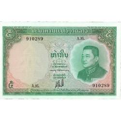 Laos 5 Kip. 1962. (s/f). SC. PIK. 9 b