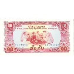 Laos 10 Kip. 1975. (s/f). SC. PIK. 20 a