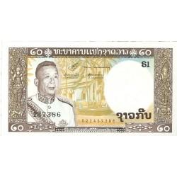 Laos 20 Kip. 1963. (s/f). SC. PIK. 11