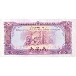 Laos 50 Kip. (s/f). SC. PIK. 22 a