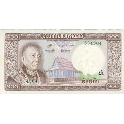 Laos 100 Kip. 1974. (s/f). SC. PIK. 16 a