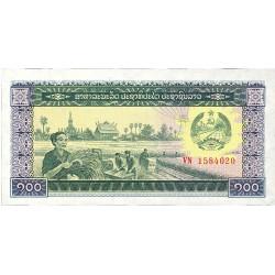 Laos 100 Kip. 1979. (s/f). SC. PIK. 30