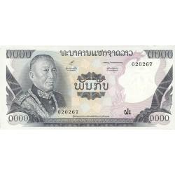 Laos 1000 Kip. 1974. (s/f). SC. PIK. 18 a