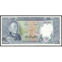 Laos 2000 Kip. 1975. SC. PIK. 19 a