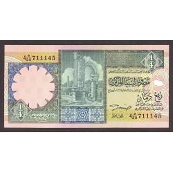 Libia ¼ Dinar. 1991. SC. PIK. 57 b