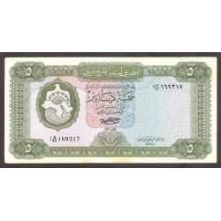Libia 5 Dinar. 1972. EBC+/SC-. MUY ESCASO/A. (Nuevo con insig.marquita y lev.manchita en margen). PIK. 36 b