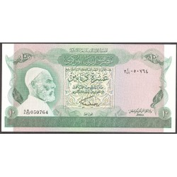 Libia 10 Dinar. 1980. (s/f). SC. PIK. 46 b