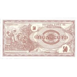 Macedonia 50 Dinar. 1992. SC. PIK. 3