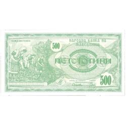 Macedonia 500 Dinar. 1992. SC. PIK. 5 a