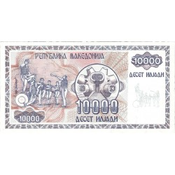 Macedonia 10000 Dinar. 1992. SC. PIK. 8 a