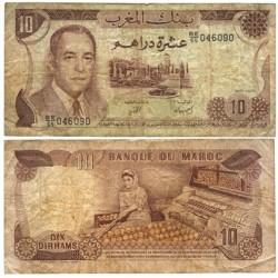 Marruecos 10 Dirham. 1985. BC/BC+. Usado. PIK. 57 b