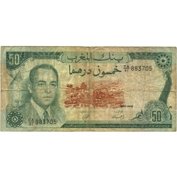 Marruecos 50 Dirham. 1985. BC/BC+. (Muy usado). PIK. 58 b