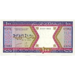 Mauritania 100 Ouguiya. 1999. SC. PIK. 4 i