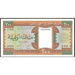 Mauritania 200 Ouguiya. 1993. SC. PIK. 5 e