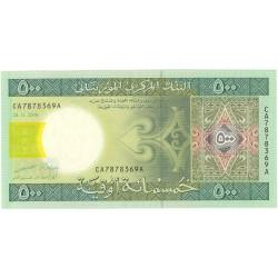 Mauritania 500 Ouguiya. 2004. SC. PIK. 12