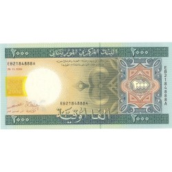 Mauritania 2000 Ouguiya. 2004. SC. PIK. 14