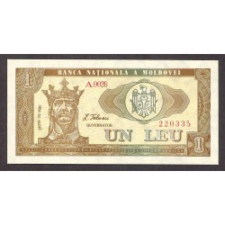 Moldavia 1 Lei. 1992. SC. PIK. 5