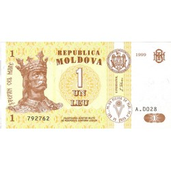 Moldavia 1 Lei. 1999. SC. PIK. 8
