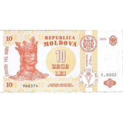 Moldavia 10 Lei. 2005. SC. PIK. 10