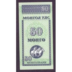Mongolia 50 Mongo. 1993. SC. PIK. 51
