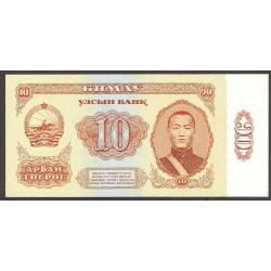 Mongolia 10 Tugrik. 1981. SC. PIK. 45