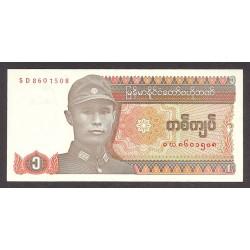 Myanmar-(Burma) 1 Kyat. 1990. SC. PIK. 67