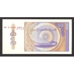 Myanmar-(Burma) 50 Pyas. 1994. SC. PIK. 68