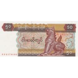 Myanmar-(Burma) 50 Kyat. 1994. SC. PIK. 73