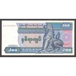 Myanmar-(Burma) 200 Kyat. 1991. SC. PIK. 75 b