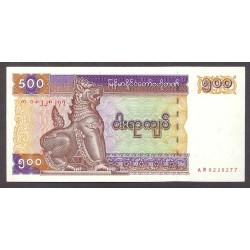 Myanmar-(Burma) 500 Kyat. 1994. SC. PIK. 76 b