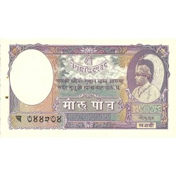 Nepal 5 Mohur. 1951. (s/f). SC. (Agujeritos de grapa, normal en estos billetes). PIK. 5