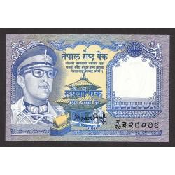 Nepal 1 Rupia. 1974. SC. PIK. 22