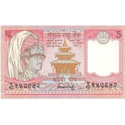 Nepal 5 Rupia. 1987. (s/f). SC. PIK. 30 a
