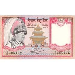 Nepal 5 Rupia. 2002. (s/f). SC. PIK. 46