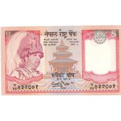 Nepal 5 Rupia. 2003. (s/f). SC. PIK. Nuevo