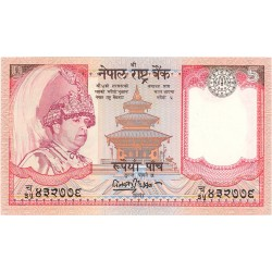 Nepal 5 Rupia. 2003. (s/f). SC. PIK. 46 b