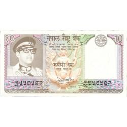 Nepal 10 Rupia. 1974. SC. PIK. 24 a