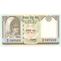 Nepal 10 Rupia. 1985. (s/f). SC. PIK. 31 b