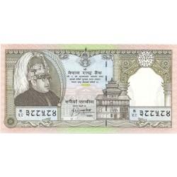Nepal 25 Rupia. 1997. SC. PIK. 41