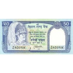 Nepal 50 Rupia. 1988. (s/f). SC. PIK. 33 c