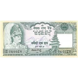 Nepal 100 Rupia. 1981. (s/f). SC. PIK. 34 d